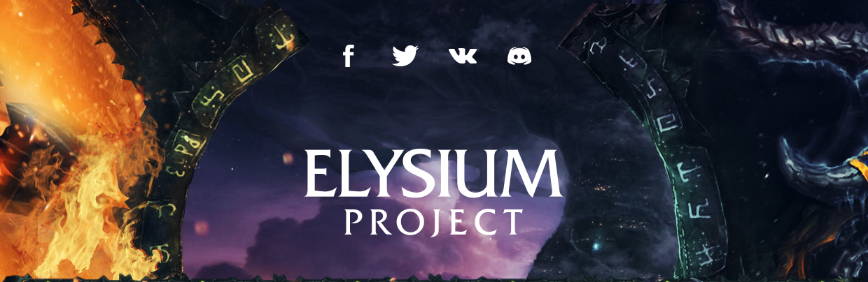 elysium wow realmlist - 1240×404